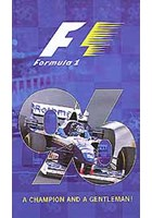F1 1996 Review - A Champion and A Gentleman