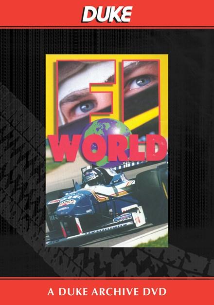 F1 World 1996 Duke Archive DVD
