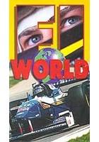 F1 World 1996 Download