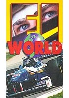 F1 World 1996 Download