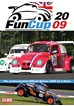 Fun Cup Championship 2009 DVD