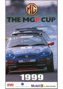MGF Cup 1999 Download