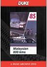 WSC 1985 1000km Kuala Lumpur Duke Archive DVD