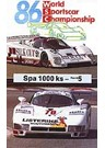 WSC 1986 1000km Spa Download