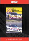 WSC 1987 100km Jerez Duke Archive DVD