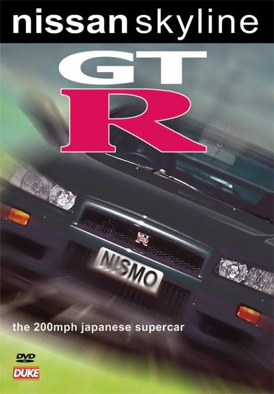 Nissan Skyline GT-R NTSC DVD