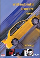 Mitsubishi Lancer Evo DVD