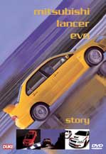 Mitsubishi Lancer Evo Story NTSC DVD