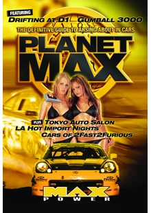 Max Power - Planet Max DVD
