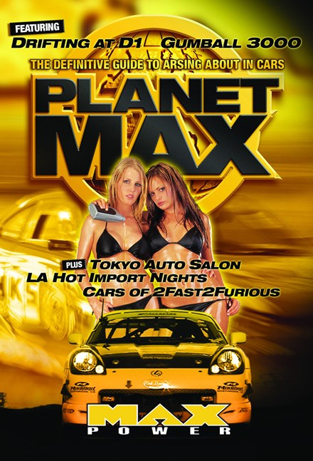 Max Power Planet Max Download
