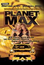 Max Power Planet Max NTSC DVD