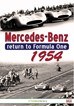 Mercedes Benz Return to Formula One 1954 DVD