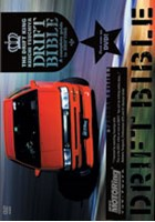Drift Bible DVD