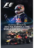 F1 2013 Official Review DVD