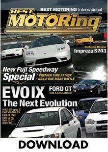 Best Motoring Evo IX - The Next Evolution Download