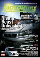 Nismo Beast Unleashed  DVD
