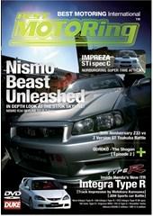 Nismo Beast Unleashed  DVD