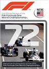F1 1972 Review Fittipaldis Year NTSC DVD