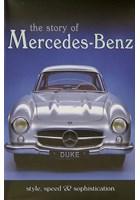Mercedes Story NTSC DVD