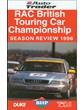 BTCC Review 1996 Download