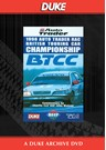 BTCC Review 1998 Duke Archive DVD