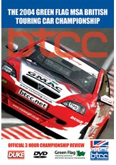BTCC Review 2004 DVD