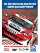 BTCC Review 2004 NTSC DVD