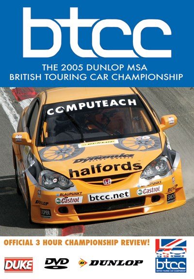 British Touring Cars Review 2005 DVD