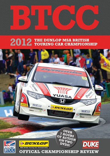 BTCC 2012 Review (2 Disc) DVD - click to enlarge