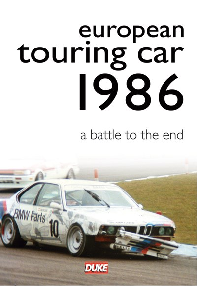 European Touring Car Championship 1986 DVD