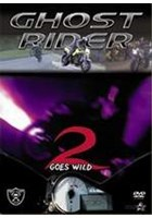 Ghost Rider 2 DVD NTSC