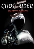 Ghost Rider 5 DVD