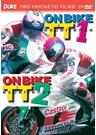 On Bike TT Experience 1 & 2 ( 2 DVD Disc Set)