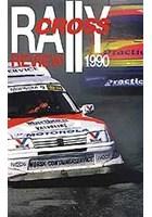 European Rallycross Review 1990 Download