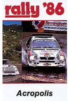 Acropolis Rally 1986 Download