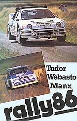Manx International Rally 1986 Download