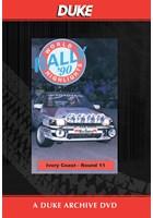 Ivory Coast Rally 1990 Duke Archive DVD