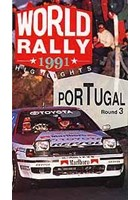 Portuguese Rally 1991 Download