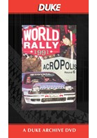 Acropolis Rally 1991 Duke Archive DVD