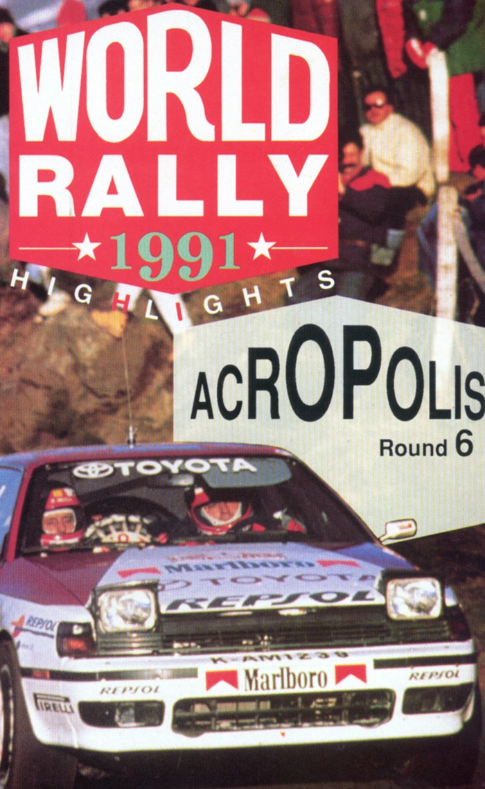 1991 Acropolis Rally - Download