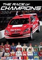 Race of Champions 2004 DVD