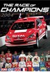 Race of Champions 2004 DVD