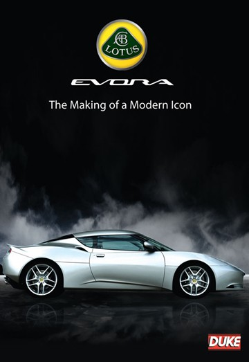Lotus Evora The Making of a Modern Icon DVD - click to enlarge