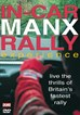 In-Car Manx Rally Experience DVD