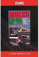 Macau GP 1994 Duke Archive DVD