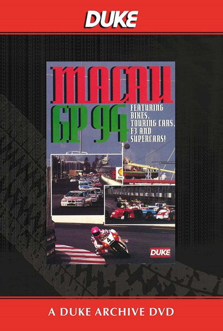 Macau GP 1994 Duke Archive DVD