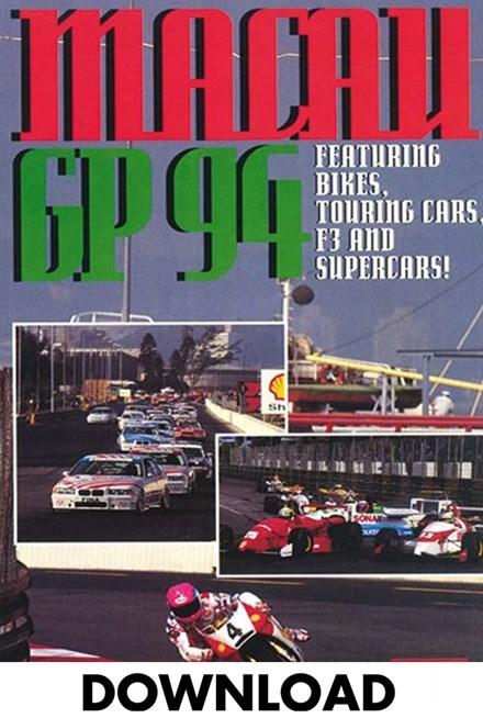 Macau GP 1994 Download