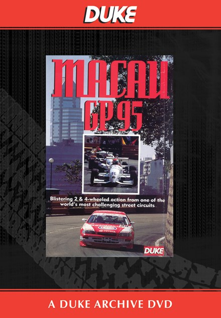 Macau GP 1995 Duke Archive DVD