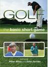 The Basic Short Game DVD