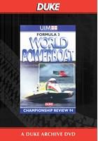 Inshore F3 Review 1994 Duke Archive DVD